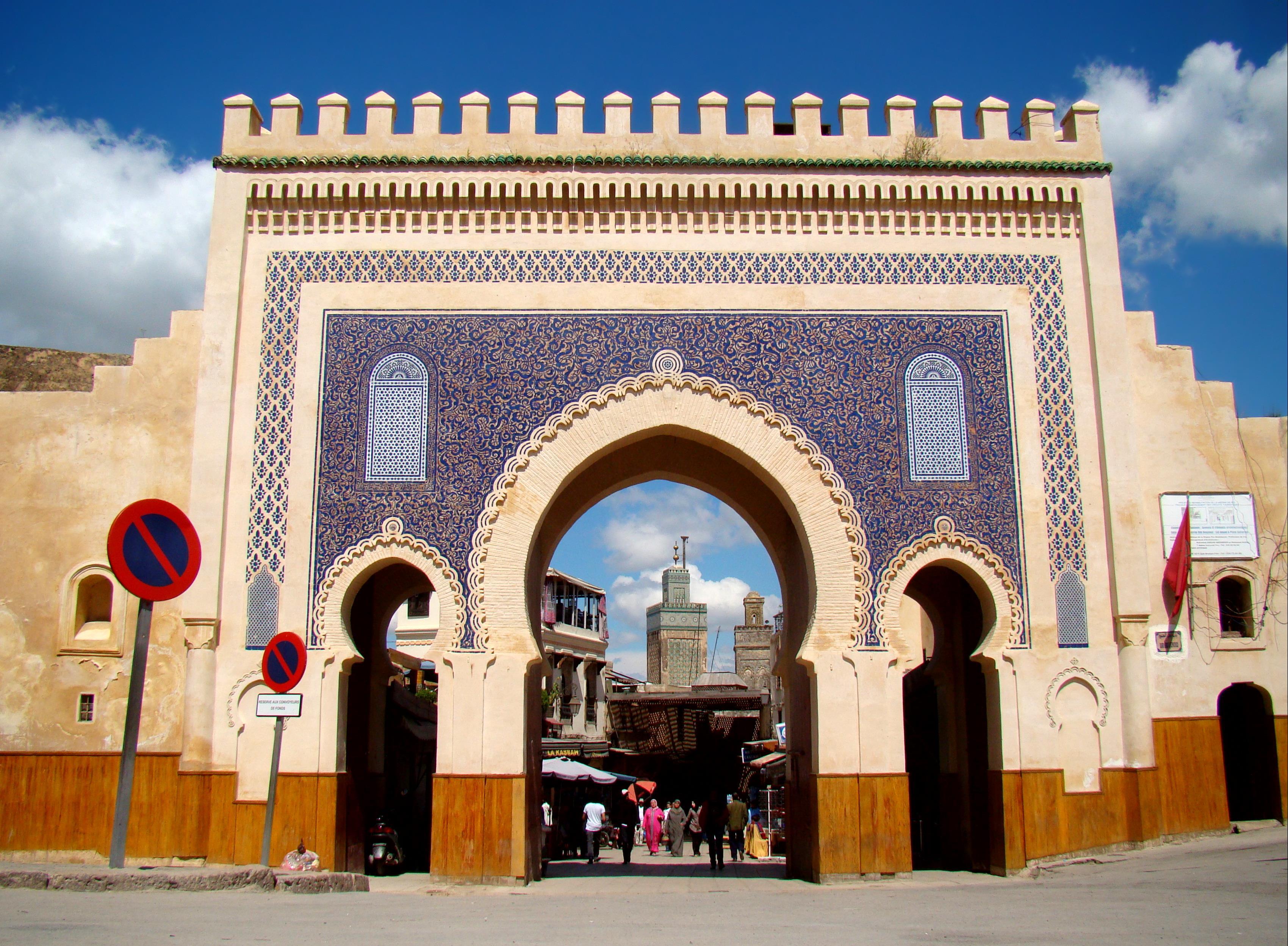 الدورة الـ 25 لمهرجان فاس لسينما المدينة من 13 الى 16 أكتوبر