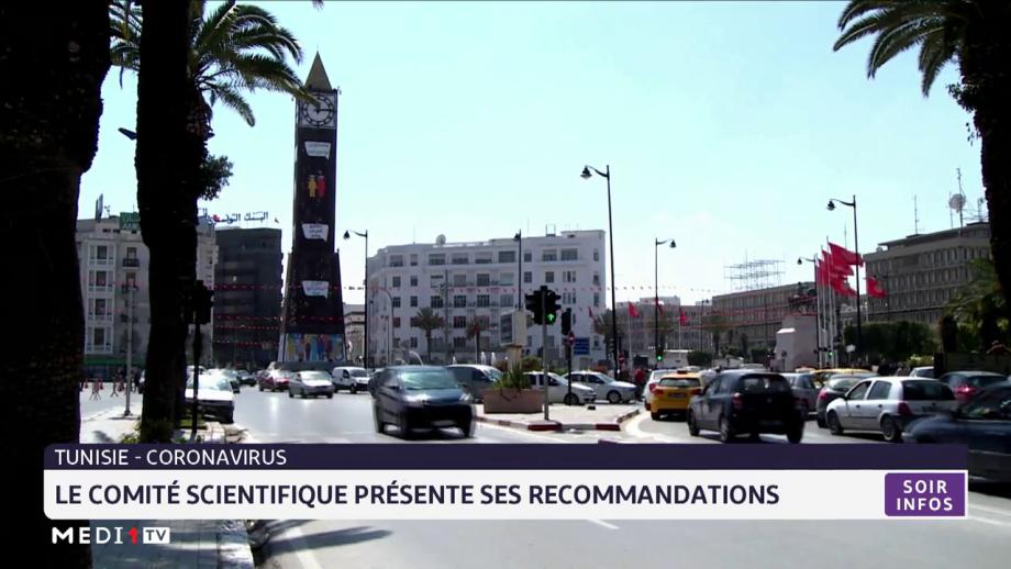 Tunisie: le comité scientifique présente ses recommandations