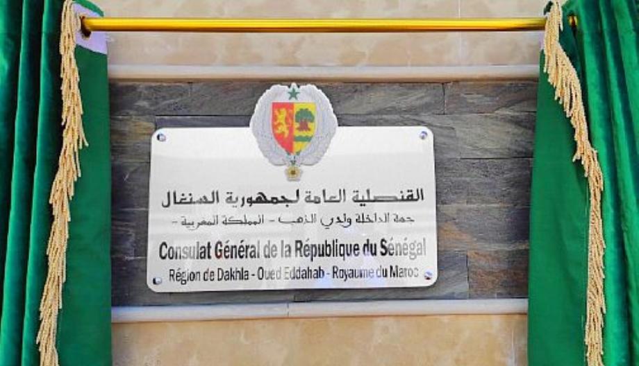 افتتاح قنصلية عامة للسينغال بالداخلة..  الدلالات السياسية والأهمية الاقتصادية