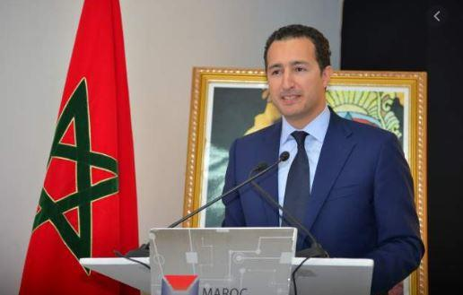 La situation des radios privées au menu d'une réunion de El Firdaous avec la FMM