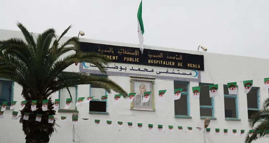 Grève dans les hôpitaux algériens