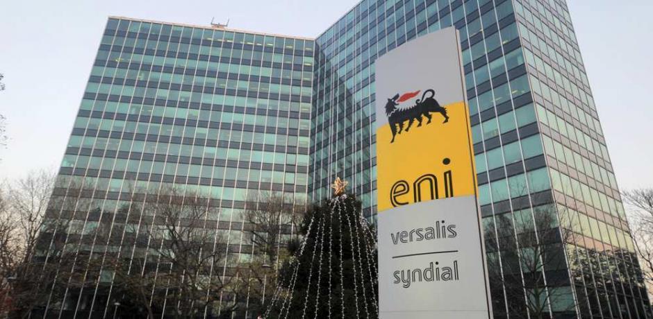 Le géant pétrolier Eni et la Tunisie, c'est fini