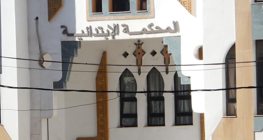Al Hoceima: enquête au sujet d'une publication incitant au non-respect des décisions prises dans le cadre de l'état d'urgence