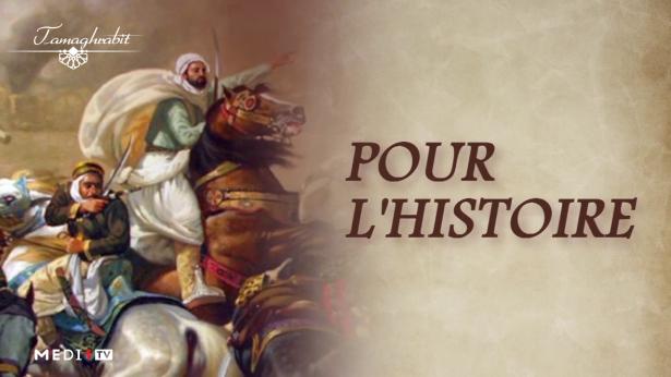 La défense des frontières du Maroc, un combat incessant et une préoccupation majeure pour les Sultans et Rois alaouites