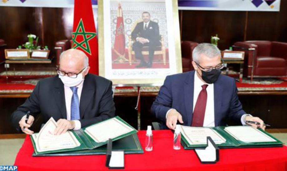 """اتفاقية شراكة بين وزارة الثقافة واللجنة الوطنية لمراقبة حماية المعطيات ذات الطابع الشخصي للانضمام إلى برنامج """"داتا- ثقة"""""""