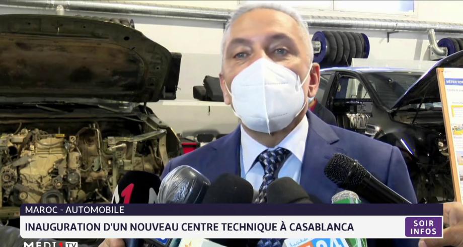 Inauguration d'un nouveau centre technique à Casablanca