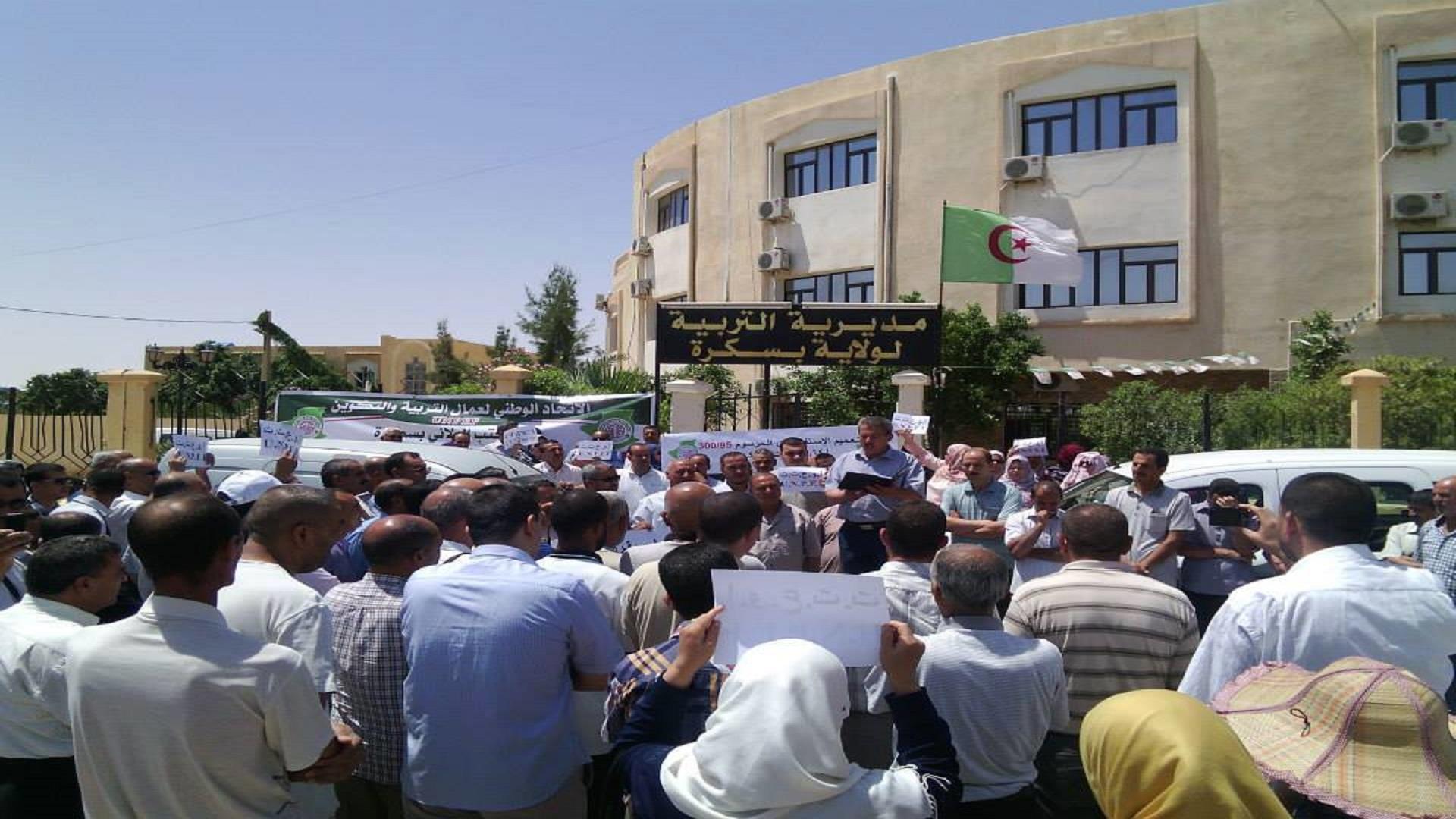 الجزائر: إضراب يشل قطاع التعليم