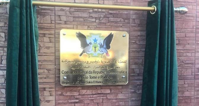 Sao Tomé-et-Principe : Les textes portant création d'une ambassade à Rabat et d'un consulat à Laâyoune publiés au Bulletin officiel