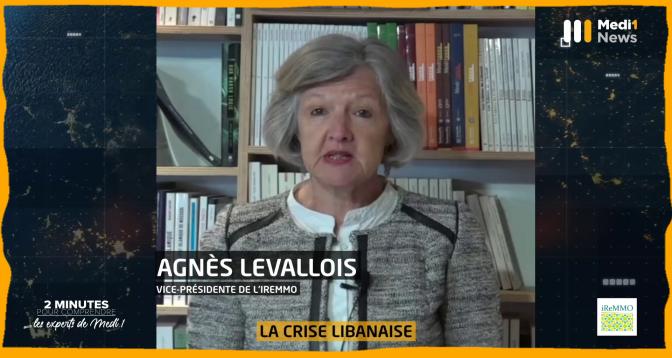 Liban: une crise économique sans précédent, avec Agnès Levallois, vice-présidente de l'IREMMO