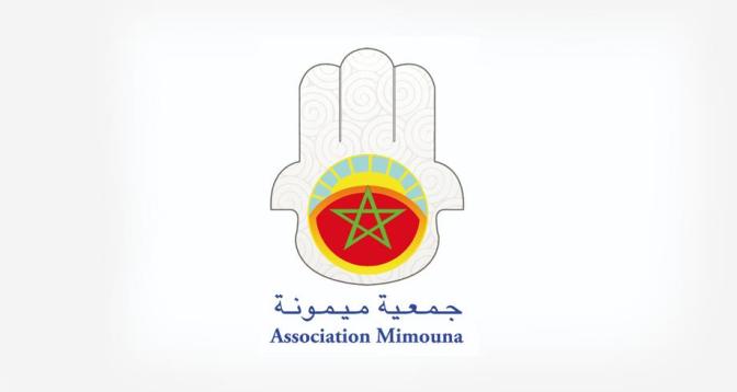 Canada: La communauté juive marocaine célèbre la Mimouna à Toronto