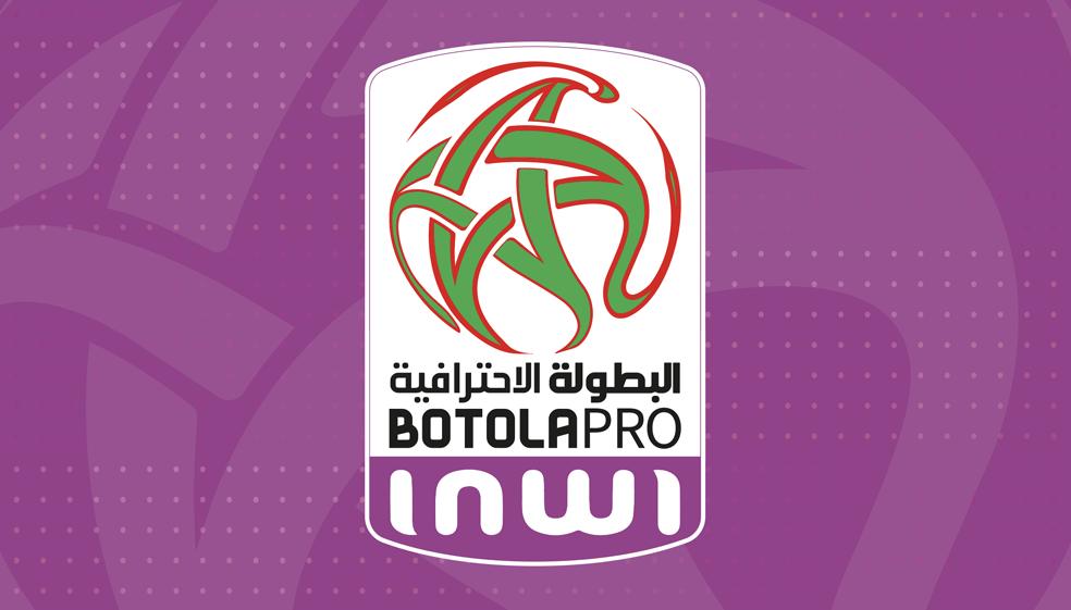 البطولة الوطنية الاحترافية .. النتائج والترتيب مع برنامج باقي المباريات