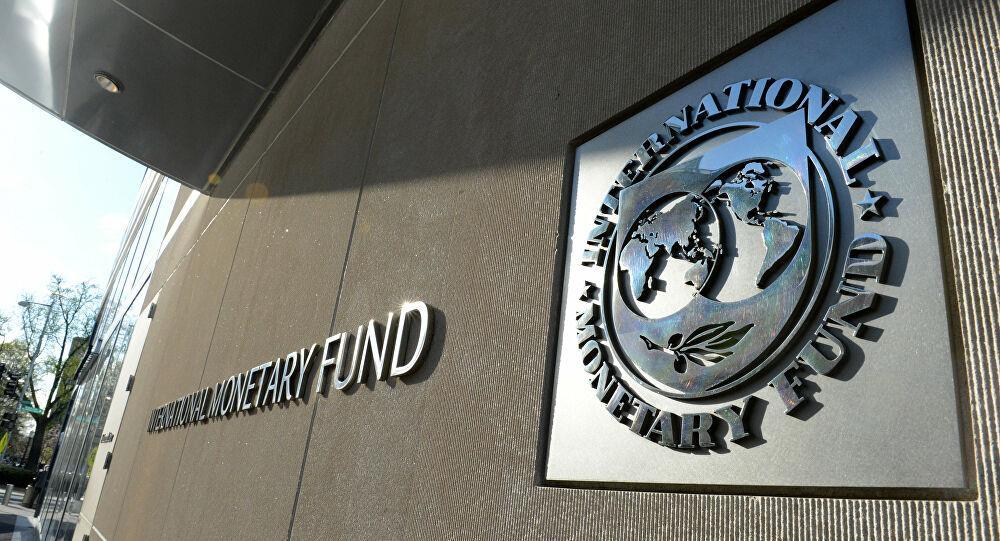 صندوق النقد الدولي يدعو دول منطقة اليورو إلى زيادة الإنفاق لمواجهة كورونا