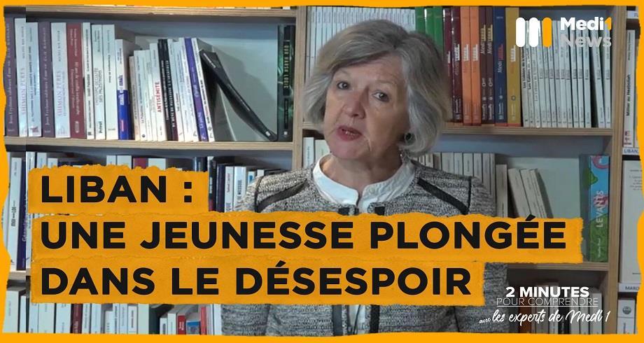 Liban: une jeunesse plongée dans le désespoir avec Agnès Levallois, vice-présidente de l'iReMMO