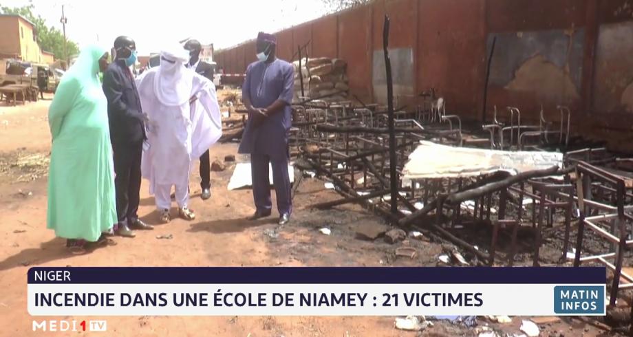 Niger: retour sur l'incendie dans une école de Niamey