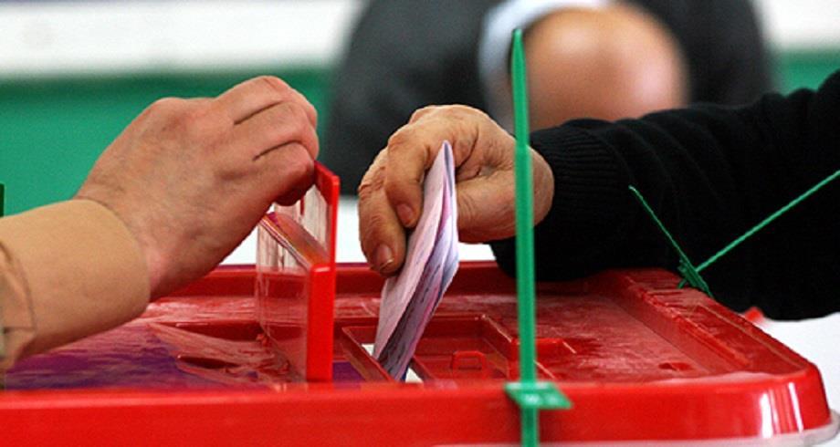 Elections/Communes et arrondissements: 157.569 déclarations de candidatures au niveau national