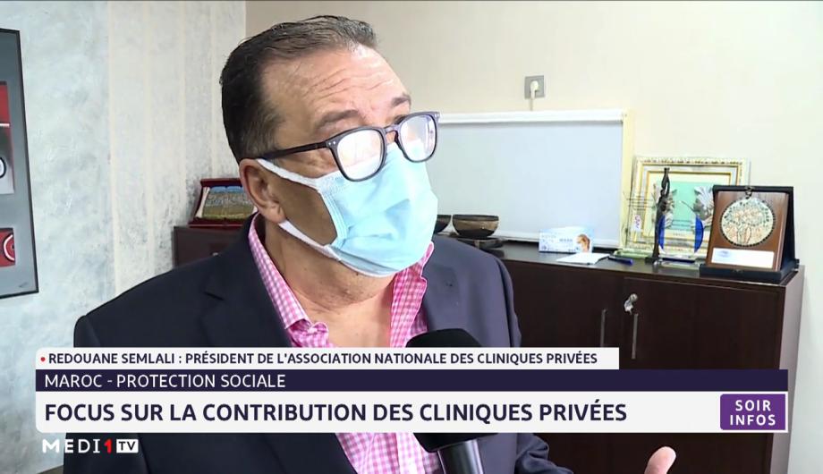 Maroc-protection sociale: focus sur la contribution des cliniques privées