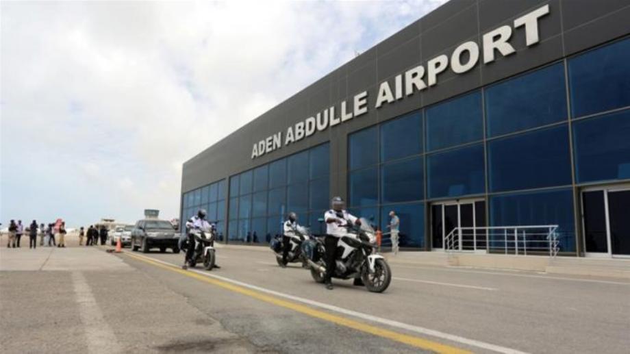 الصومال.. ضبط مبالغ مالية كبيرة بمطار مقديشو