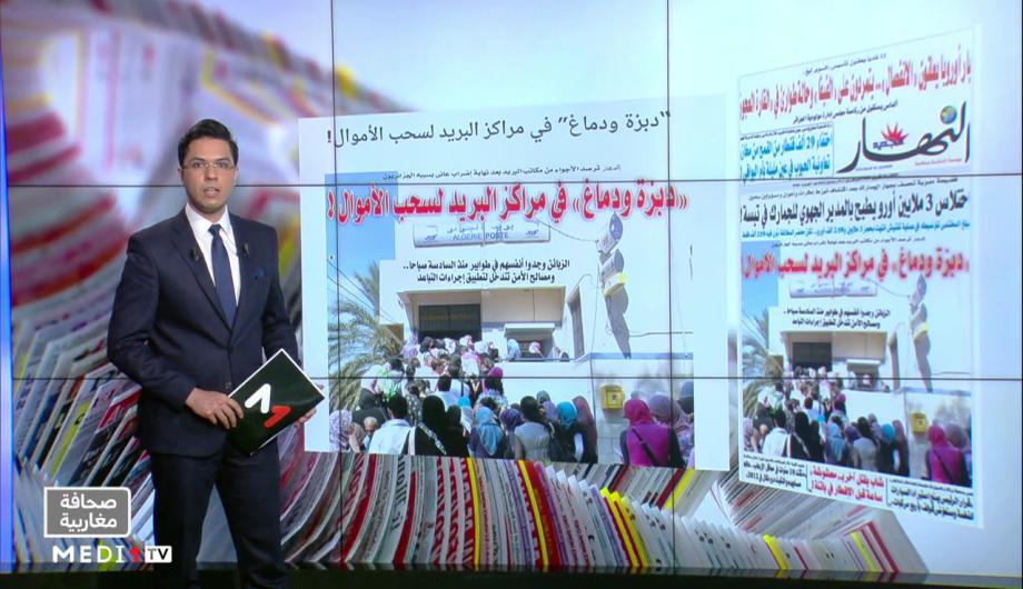 الجزائريون يعانون أمام مراكز البريد .. اكتظاظ مهول وفوضى