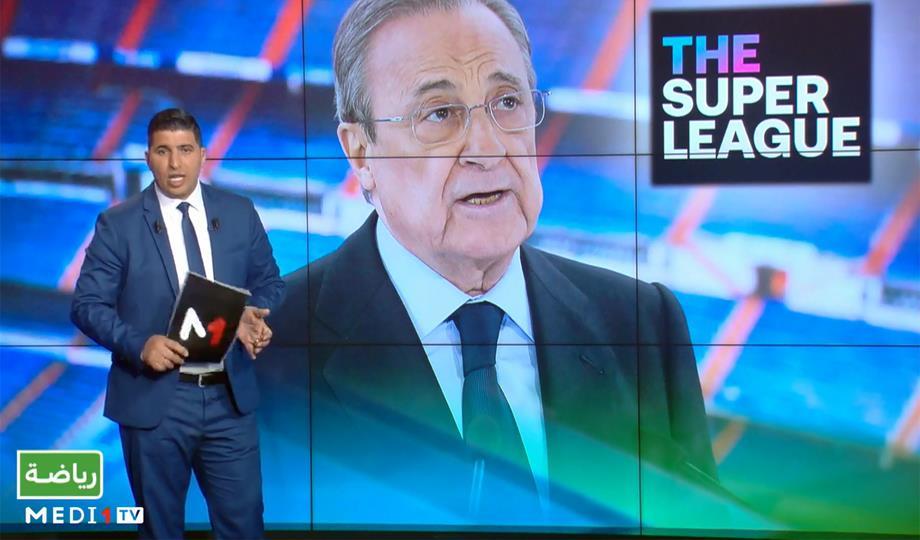 الكرة الأوروبية على صفيح ساخن .. آخر المستجدات ومجمل التطورات