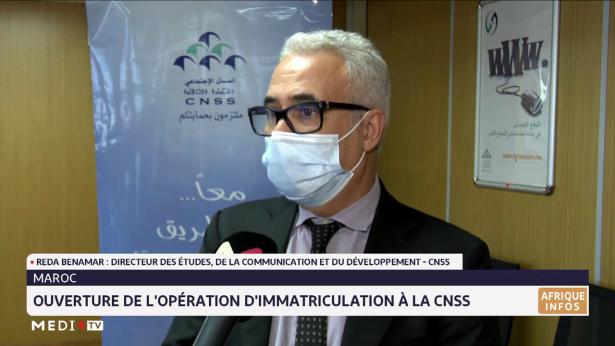 Maroc: ouverture de l'opération d'immatriculation de la CNSS