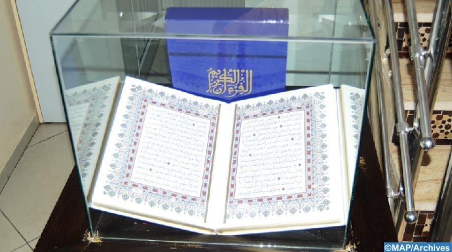 طبع 828 ألف نسخة من المصحف المحمدي بكافة أشكاله وأحجامه سنة 2020