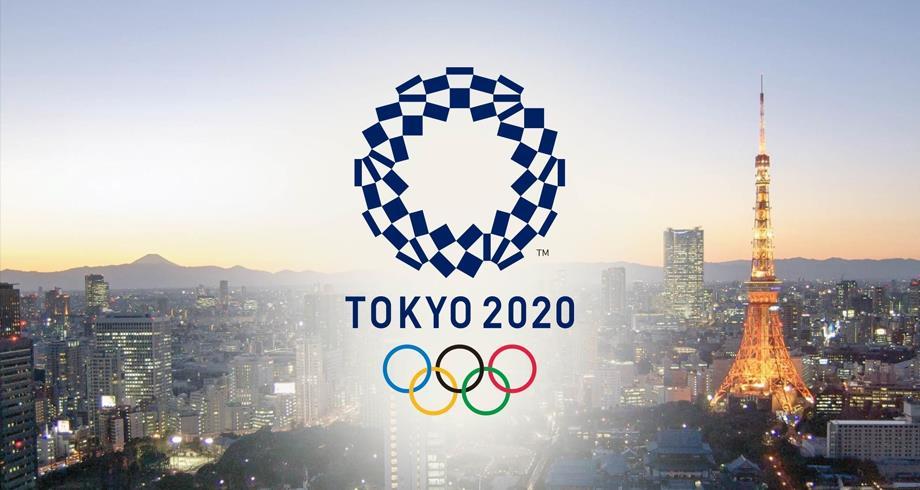 أولمبياد طوكيو: نتائج قرعة مسابقة كرة القدم للرجال