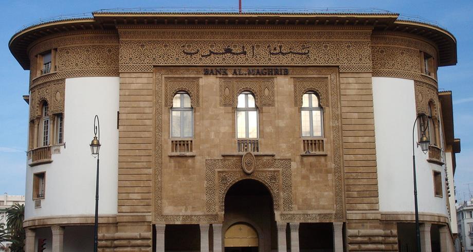 ارتفاع القروض البنكية بـ 284 مليار درهم متم فبراير بالمغرب