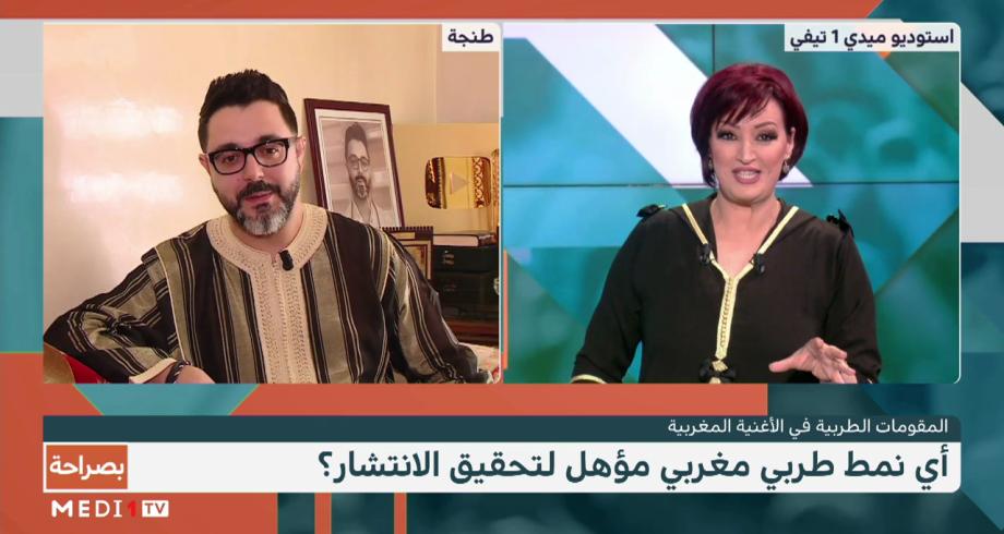 """أحمد شوقي يتحدث #بصراحة عن سر المزج بين العربية والانجليزية في أغنية """"حبيبي"""""""