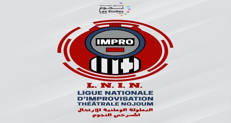 2e édition de la Ligue nationale d'improvisation théâtrale Nojoum