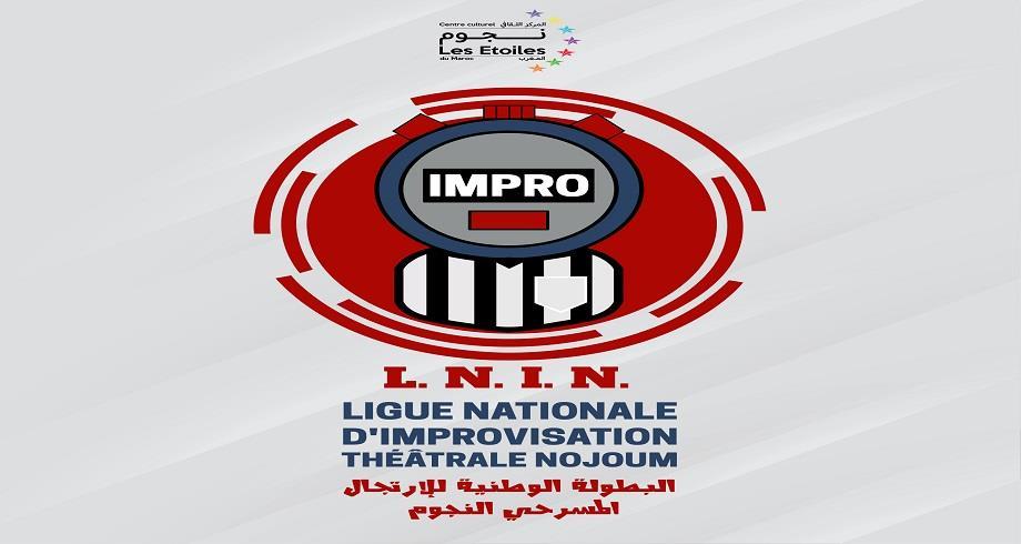 2e édition dela Ligue nationale d'improvisation théâtrale Nojoum