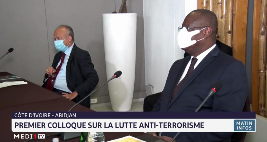 Côte d'Ivoire: premier colloque sur la lutte anti-terrorisme