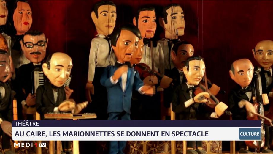 Chronique culture: Au Caire, les marionnettes se donnent en spectacle