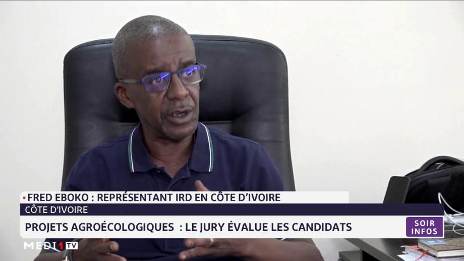Côte d'Ivoire: le jury évalue les candidats des projets agro-écologiques