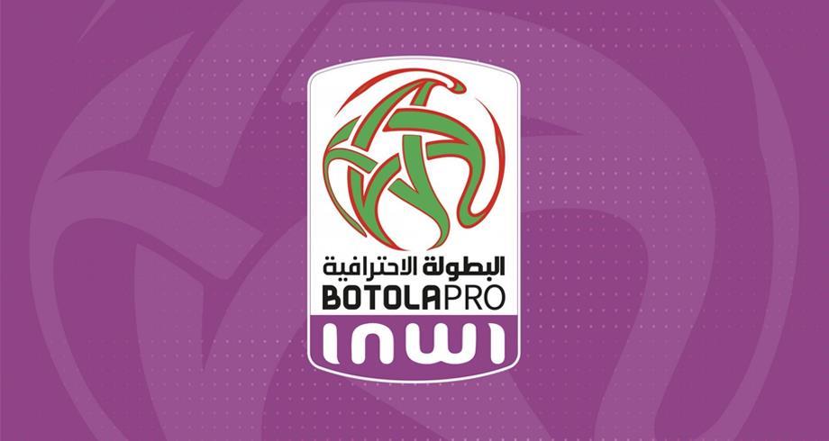 """البطولة الوطنية الاحترافية """"إنوي"""" للقسم الثاني (الدورة ال19): الترتيب"""