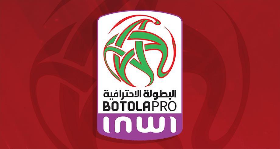 """البطولة الوطنية الاحترافية """"إنوي"""" (الدورة 13).. النتائج مع الهدافين"""