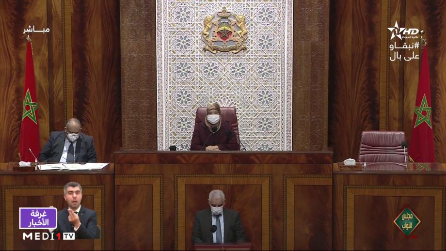 وزير الصحة يبسط بمجلس النواب مخطط تأهيل وإصلاح المنظومة الصحية