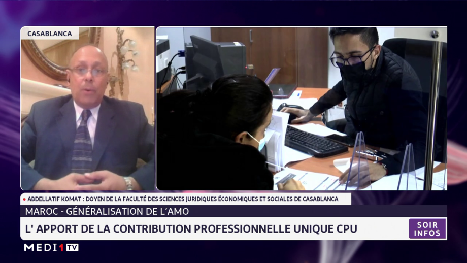 L' apport de la Contribution Professionnelle Unique avec Abdellatif Komat