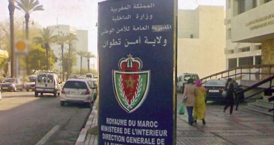 Tétouan: enquête sur l'organisation d'une opération collective de l'émigration illégale