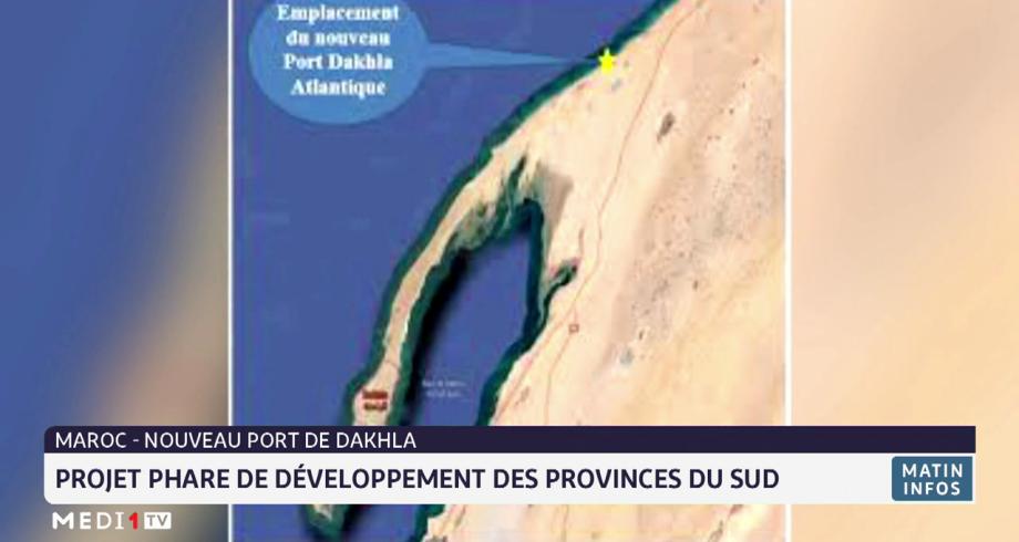 Nouveau port de Dakhla: projet phare de développement des provinces du sud