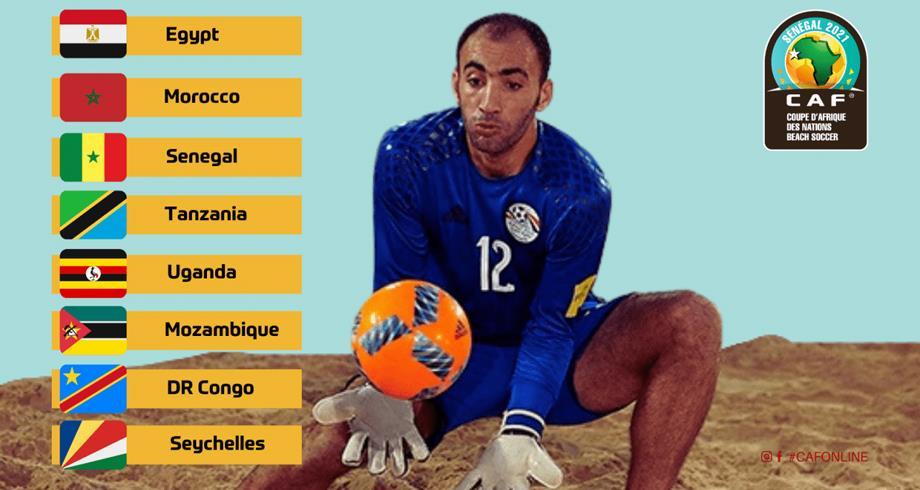 """""""كان"""" الكرة الشاطئية (السنغال 2021) .. المغرب في المجموعة الثانية"""