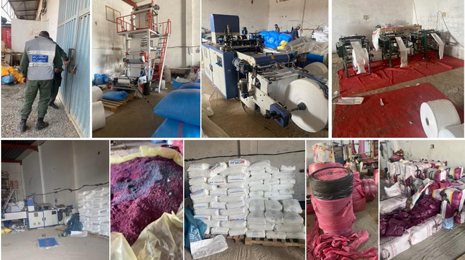 Près de 120 tonnes de sacs en plastique saisis dans la région de Benslimane