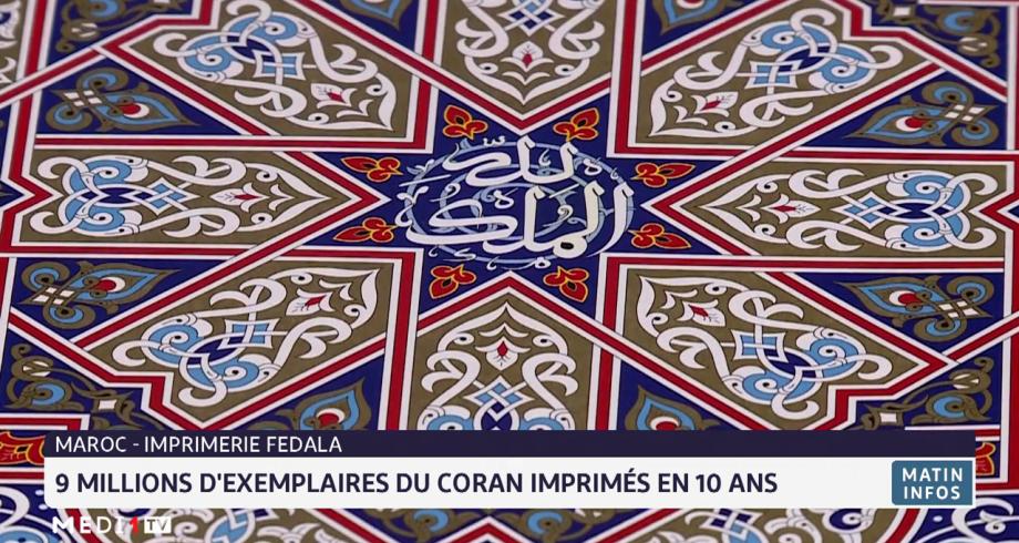 Imprimerie Fedala: 9 millions d'exemplaires du Coran imprimés en 10 ans