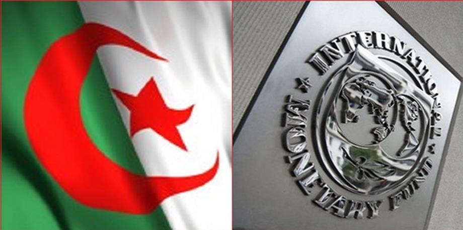 """صندوق النقد الدولي : الجزائر من بين البلدان الأكثر """"بطئا"""" في حملات التلقيح"""