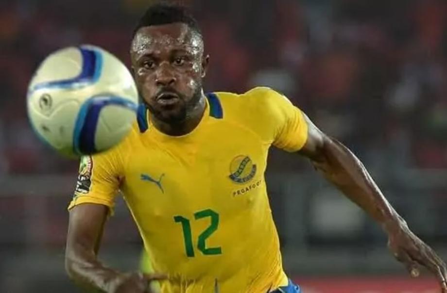CAN: la CAF saisit officiellement le Gabon sur l'éligibilité d'un joueur aligné contre la RDC