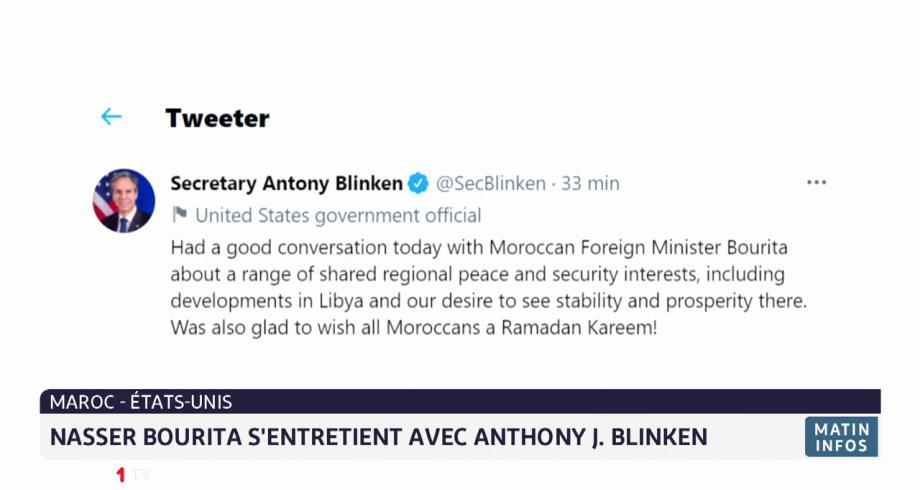 Bourita s'entretient avec le Secrétaire d'État américain