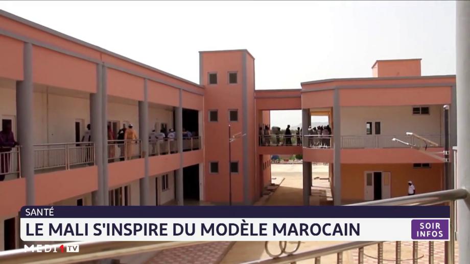 Santé : le Mali s'inspire du modèle marocain