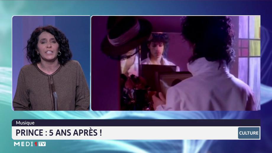 Chronique culturelle: Prince, 5 ans après !