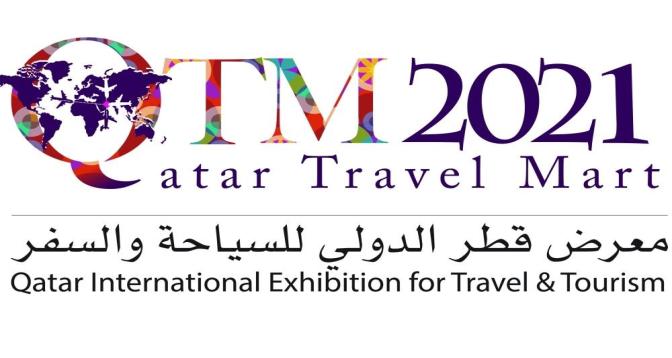 معرض قطر للسياحة والسفر ينطلق متصف نونبر المقبل