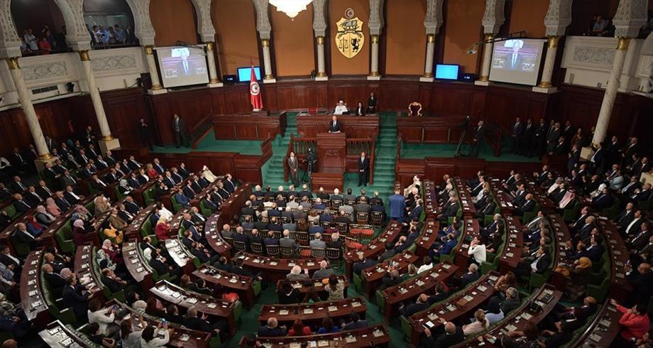 في قراءة ثانية.. البرلمان التونسي يصادق على مشروع تنقيح المحكمة الدستورية