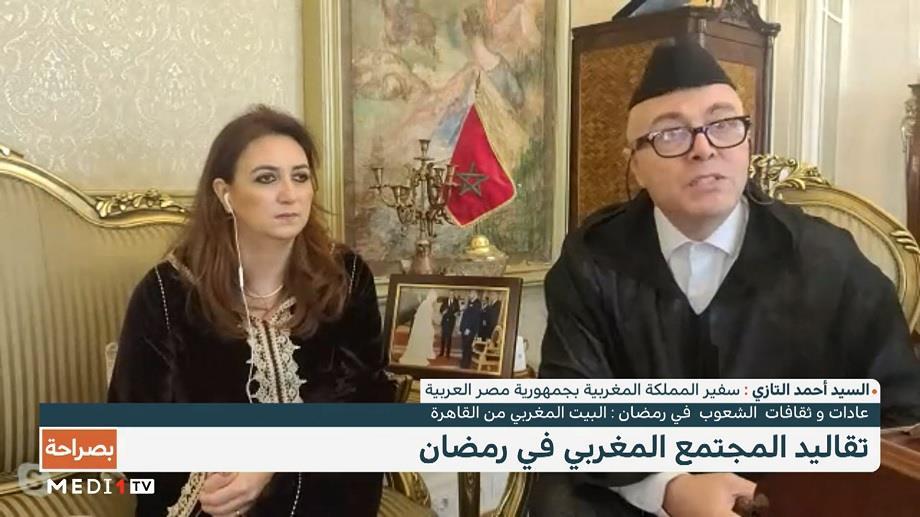 السفير أحمد التازي يتحدث عن دور الدبلوماسية في التعريف بالثقافة المغربية